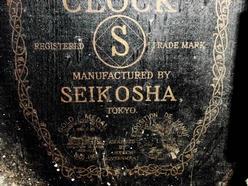 Wall Clock Seikosha Co School Drop Octagon 22 Inch