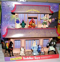 Advertising Toys Mcdonald S Legend Of Mulan Countertop