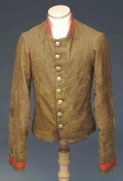 Uniform Civil War Confederate Shell Jacket Artillery
