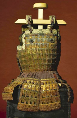 Armor Japanese Domaru Leather Gold Lacquered